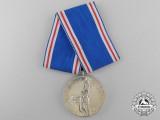 A Rare Icelandic Presidential Medal of Honour