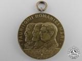 "A Romanian 33rd Regiment Dorobanti ""Tulcea"" 50th Anniversary Medal 1884-1934"