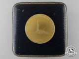A Solid Gold Royal Navy Gedge Medal
