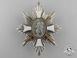 An Imperial Hamburg Honour Award