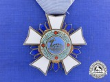 A Korean Order of Military Merit; Third Class