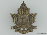 "WWI 65th Infantry Battalion ""Saskatchewan Battalion"" Cap Badge"