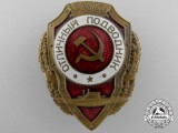 A Soviet Russian Great Patriotic War Excellence Badge for an Excellent Submariner