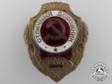 A Soviet Russian Excellent Road Builder Badge