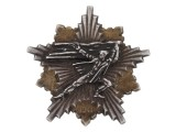 A Yugoslavian Partisan's Decoration 1941