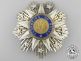 A Portuguese Order of Villa Vicosa; Breast Star
