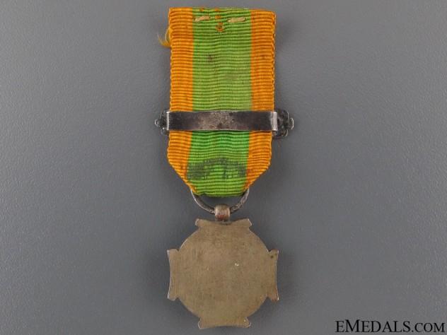 A Miniature Dutch Expedition Campaign Cross