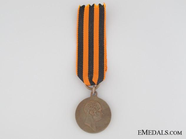 1912 Commemorative Medal