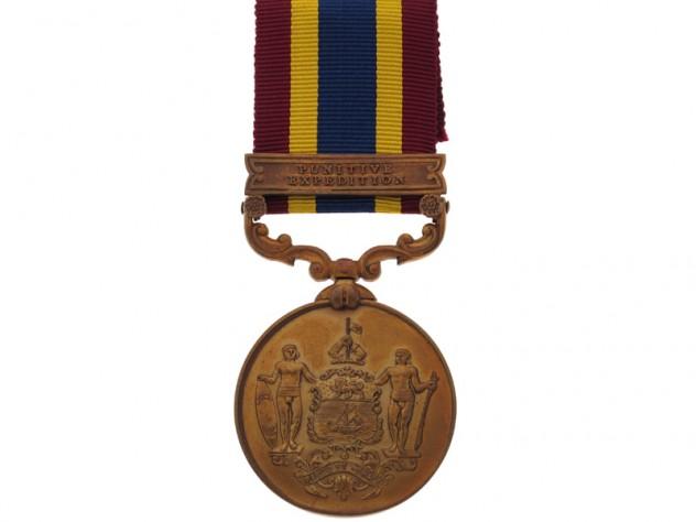 British North Borneo Company