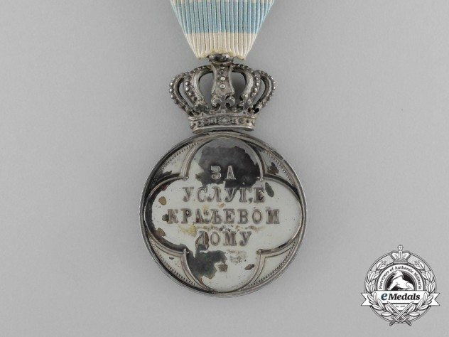 A Scarce Serbian Royal Household Medal;  3rdd Class by Rothe