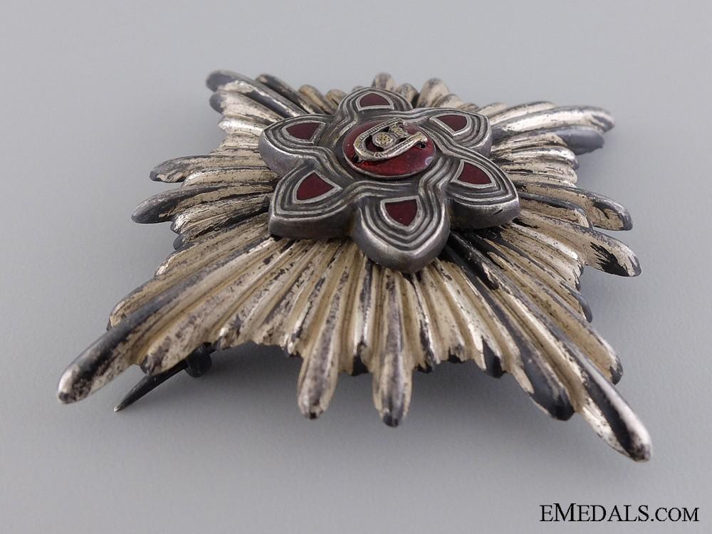 A Rare Moslem Version Croatian Order of Merit; Lady's 1st Class Star